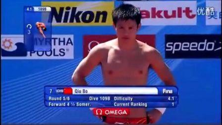 邱波两跳满分 卫冕2013年游泳世锦赛男子十米台冠军