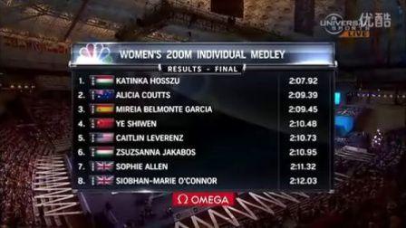 叶诗文爆冷无缘2013游泳世锦赛女子200米混合泳奖牌