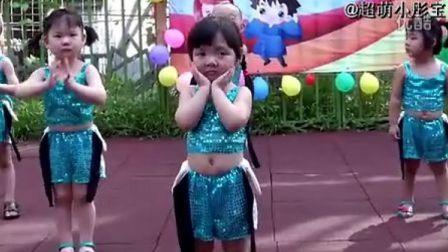 幼儿园表演 乱跳舞蹈 可爱颂 超萌小彤宝