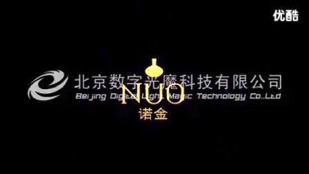 中铁建设安装公司 投标动画 数字光魔作品