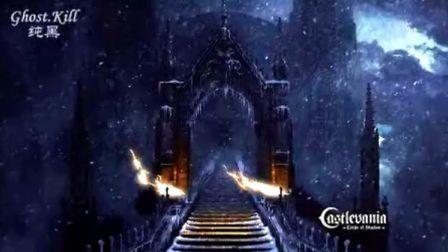 《恶魔城:暗影之王》中文剧情骑士难度视频攻略解说 第八章