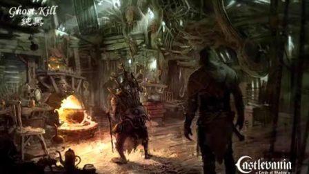 《恶魔城:暗影之王》中文剧情骑士难度视频攻略解说 第九章