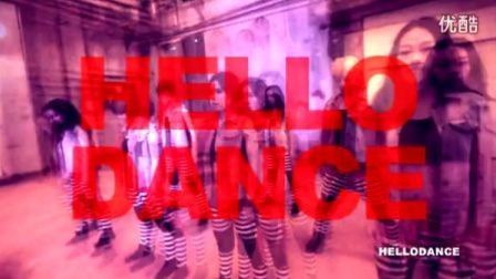 2013 HELLODANCE FAMILY DANCE SHOW 中国.成都