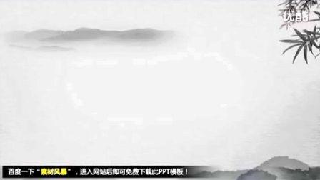 水墨中国风PPT背景图片动态幻灯片素材_4dt_024