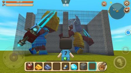 迷你世界: 巨型野人偷穿我的钻石衣服, 拿着巨型能量剑PK决斗!