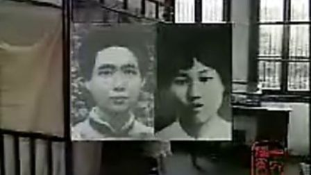 076 毛泽东的110个故事 - 毛泽东与杨开慧