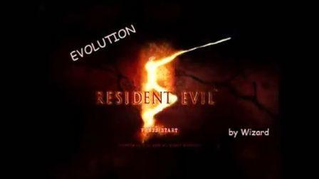 生化危机5地狱噩梦版 初体验娱乐流程解说-1
