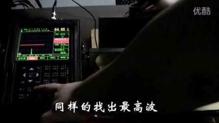 重庆里博数字式超声波探伤仪操作步骤视频DAC、AVG