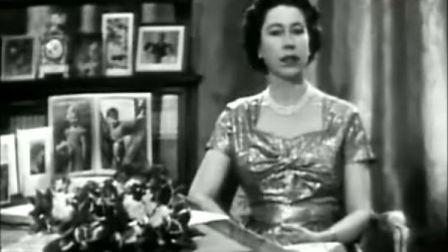 英国女王 伊丽莎白二世 1957年 圣诞致辞