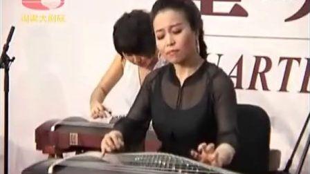 瑶族舞曲-袁莎古筝重奏