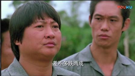 「福星高照」洪金宝狱中当老大, 雷人的狱友, 更雷人的狱警