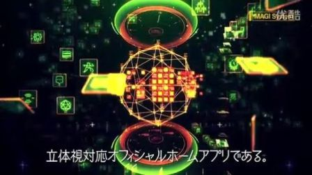 The Episode of SH-06D NERV