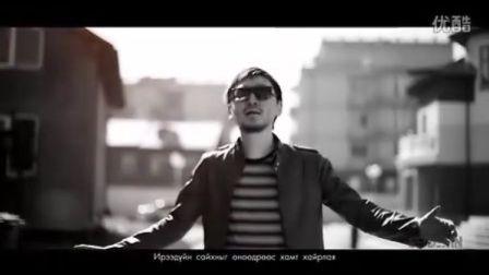 Temuulen ft Tselmuun - Unuudriig hairlaj uuruur amidartsgaay