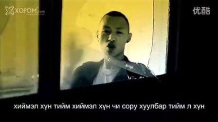 Lil Cry - Ugen helhees 2012 720p XopoM.com
