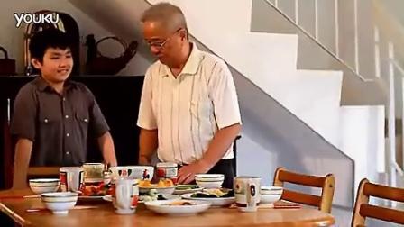 弟子规公益短片【吃饭礼仪之三:长者先幼者后】 标清