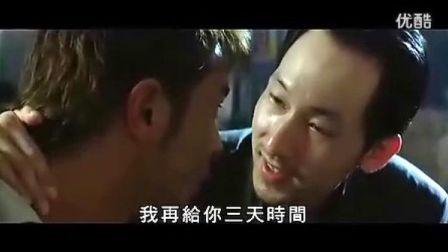 任达华《铁三角》 粤语中字