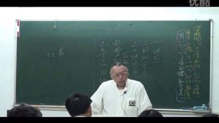 梁湘润八字大全集01-1