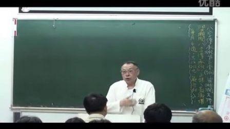 梁湘润八字大全集02-1