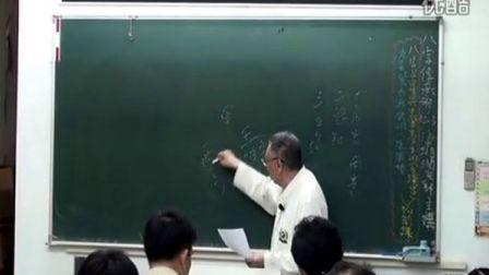 梁湘润八字大全集03-1