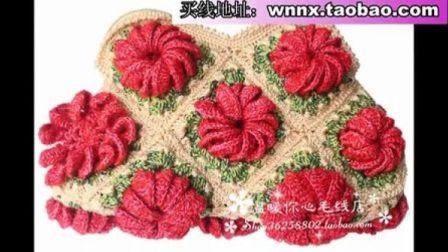 温暖你心毛线店 第135集-钩包视频-单元花的钩针方法