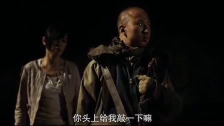 黄渤徐峥再联手《无人区》新预告