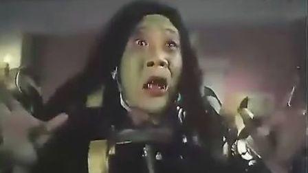 林正英电影全集【僵尸翻生】国语版 标清 标清