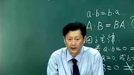 线性代数 001行列式(1-3)