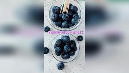 美拍视频: #自制蓝莓酱##美食#