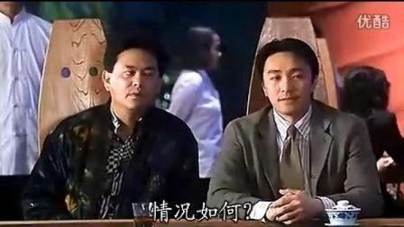 赌圣2之上海滩国语_周星驰电影全集 周星驰电影全集国语高清 - 播单 - 优酷视频