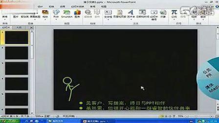 给即将毕业的你们,才不告诉你这是www.scsiot.com用Powerpoint做