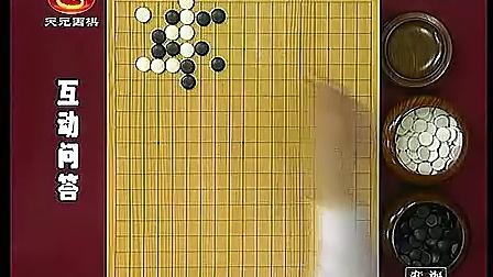 围棋对杀技巧 13