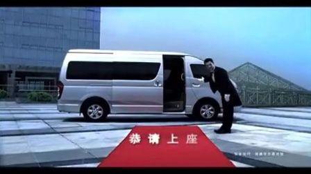 九龙商务车  九龙汽车 15秒宣传