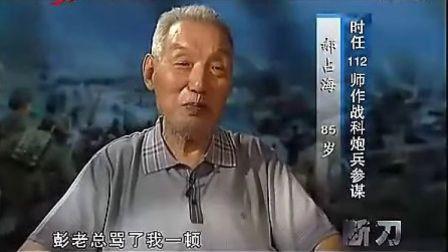 抗美援朝-断刀2(下) :绝地反击