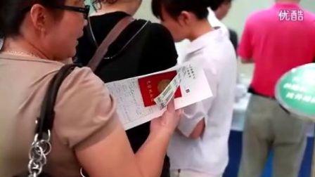 2012  世界献血者日   每一位献血者都是英雄