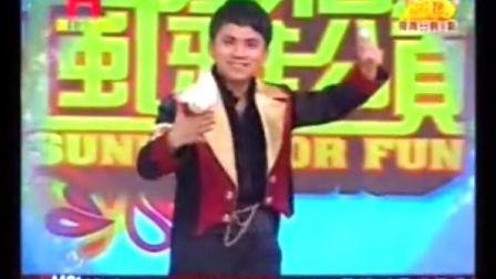 厦门魔术师陈哲威