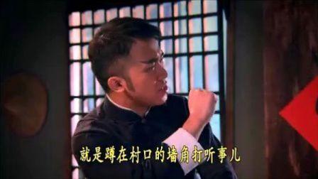 绝世高手之大侠卢小鱼04