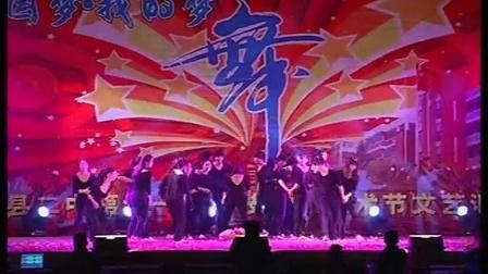 澧县二中第十一届科技文化艺术节下集