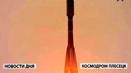 kosmos 2486 persona-2  发射