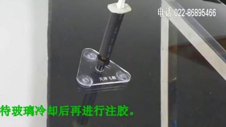 天津飞顺-简易型汽车挡风玻璃裂痕修复工具演示视频