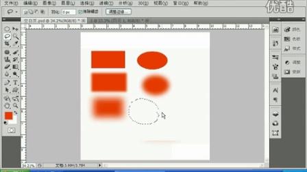 2.3 photoshop cs5视频教程第二章 第三节  羽化1  14