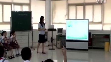 小学三年级思想品德《课间十分钟》教学视频粤教版李丹丽