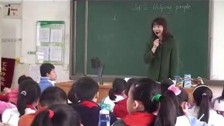 小学五年级英语U2 Helping people F教学视频福田区梅园小学郑晴菊