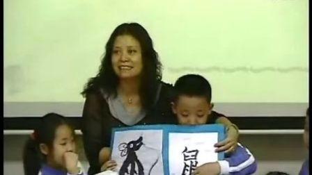 小学一年级语文比尾巴教学视频人教版江珊红