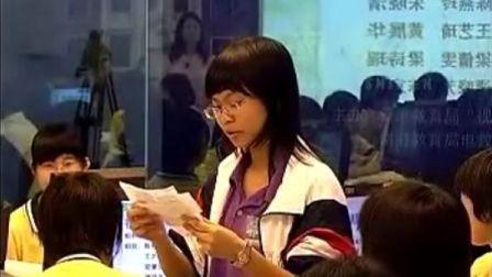 高中语文微课视频《世事洞明皆学问》探究类
