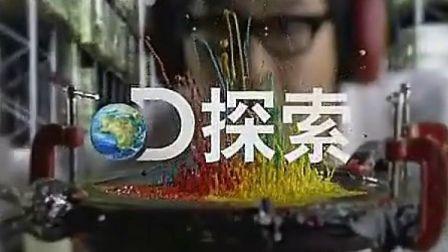BTV-探索20130121-人类基因解码《DNA the next wave》_标清