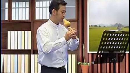 李春华葫芦丝教学  美丽的金孔雀 杨建生