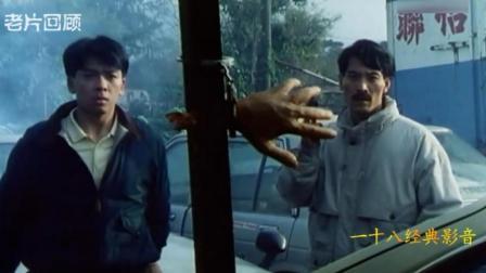 1990年香港电影《有鬼住在隔壁》多年前看过印象深刻今天终于找到了