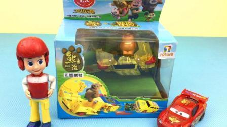 童趣游戏汪汪队立大功 第一季 莱德队长和汽车总动员麦昆玩熊出没熊二变形车