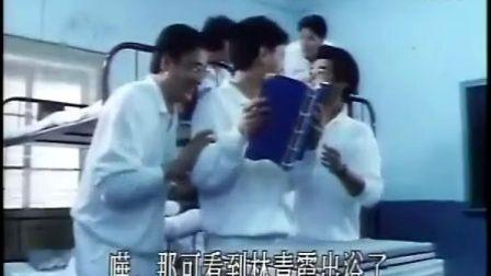 高清电影捉鬼有限公司粤语dvd中文字幕