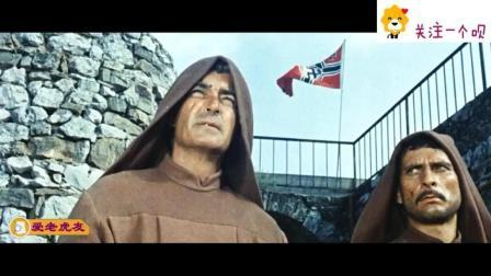 二战南斯拉夫战争电影 , 南斯拉夫突击队袭击德军基地 , 经典。